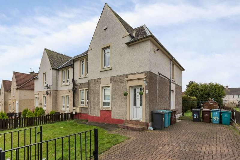 2 Bedrooms Flat for sale in Dykehead Road, Bargeddie, Glasgow, G69 7SQ