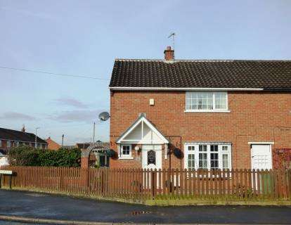 2 Bedrooms End Of Terrace House for sale in Rolleston Road, Wigston, Leicester, Leicestershire