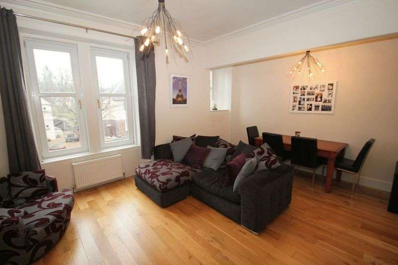 2 Bedrooms Flat for sale in Smithfield Loan, Alloa