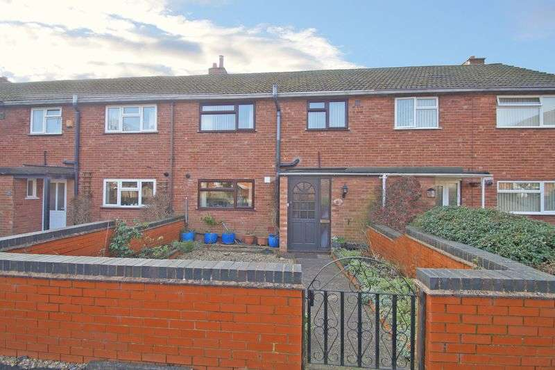 3 Bedrooms Terraced House for sale in York Close, Bromsgrove