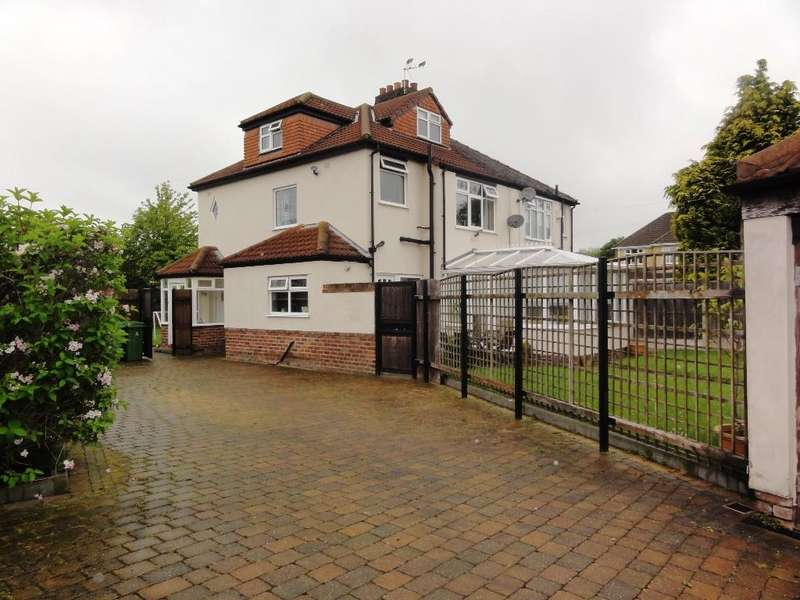 4 Bedrooms Detached House for sale in Kingsmead Drive, Hunts Cross, Liverpool L25