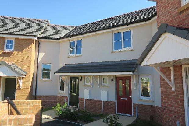 3 Bedrooms Terraced House for sale in Henlade Close, Stoke Road, Taunton TA3
