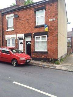 2 Bedrooms House for sale in ELM STREET, STOKE ON TRENT, STAFFORDSHIRE ST6