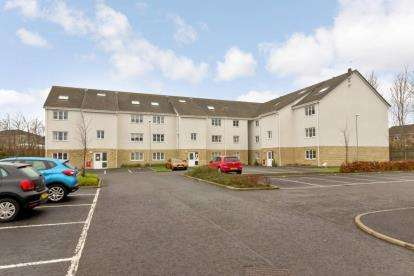 2 Bedrooms Flat for sale in West Wellhall Wynd, Hamilton