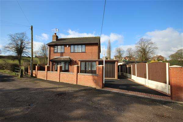 3 Bedrooms Detached House for sale in Foundry Square, Norton Green, Stoke-on-Trent