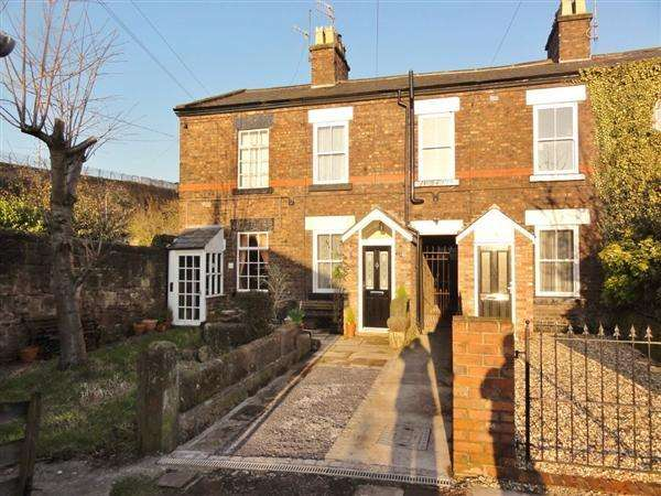 2 Bedrooms Terraced House for sale in Quarry Bank Cottages, Woolton, Liverpool