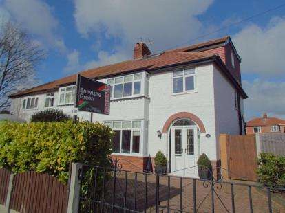 4 Bedrooms Semi Detached House for sale in Oakwood Drive, Fulwood, Preston, Lancashire, PR2