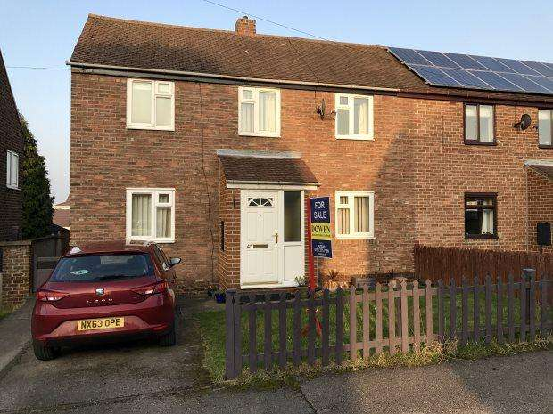 3 Bedrooms Semi Detached House for sale in BROOME ROAD, CARRVILLE, DURHAM CITY
