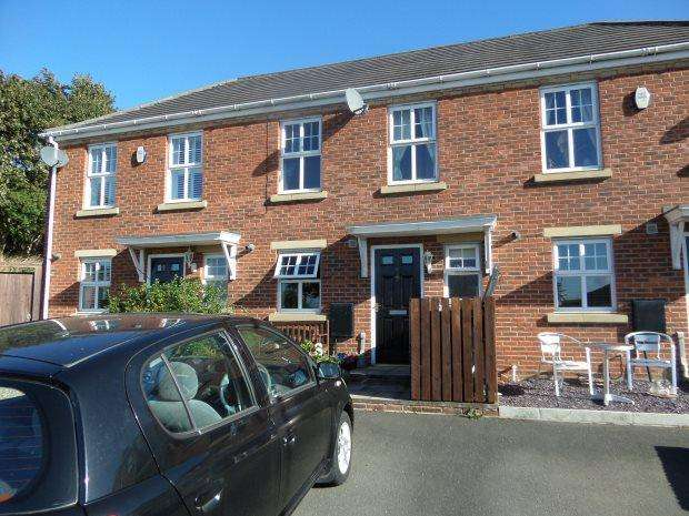 2 Bedrooms Terraced House for sale in WOODSIDE, SHADFORTH, DURHAM CITY : VILLAGES EAST OF
