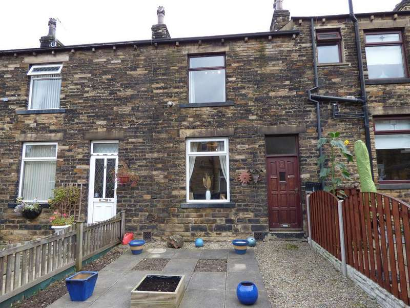 2 Bedrooms Terraced House for sale in Howard Park, Cleckheaton