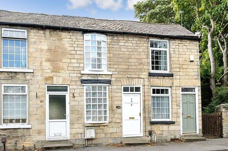 2 Bedrooms Unique Property for sale in High Street, Boston Spa, Wetherby, West Yorkshire