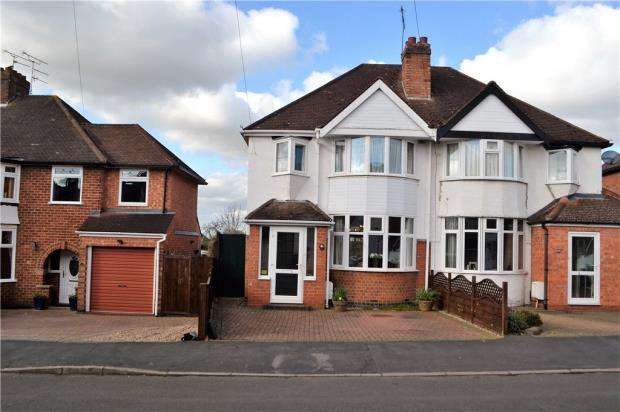 3 Bedrooms Semi Detached House for sale in Kinross Road, Cubbington, Leamington Spa, Warwickshire