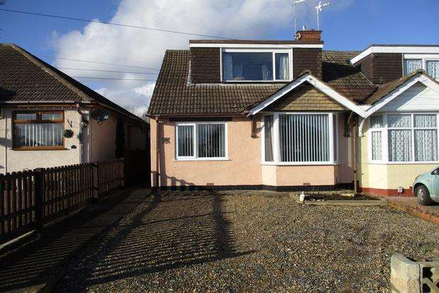 3 Bedrooms Semi Detached House for sale in Cameron Drive, Duston, Northampton, NN5