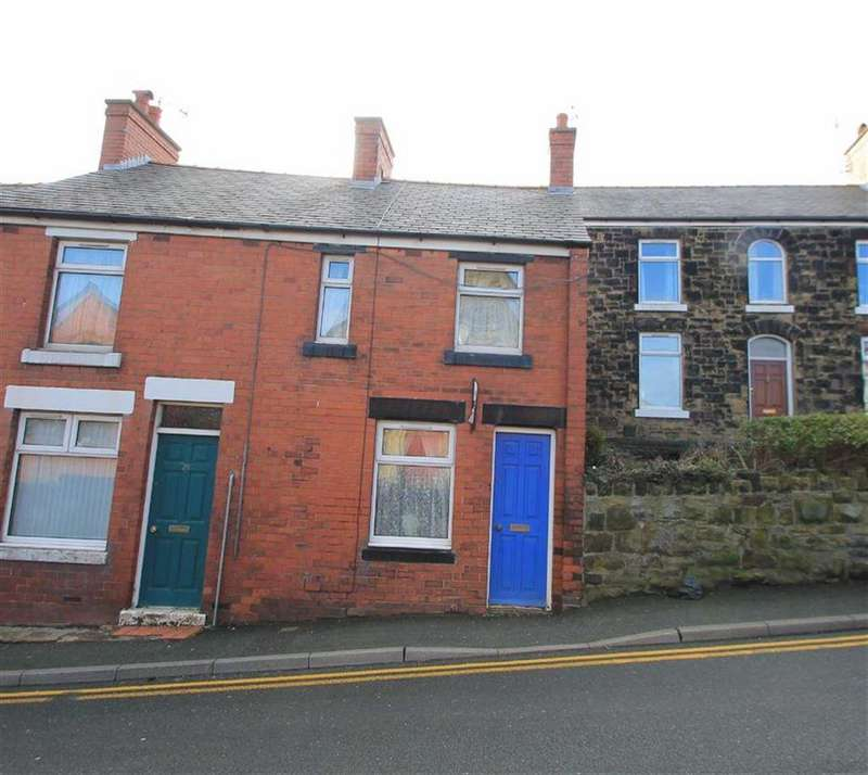 2 Bedrooms End Of Terrace House for sale in Hill Street, Rhos, Wrexham