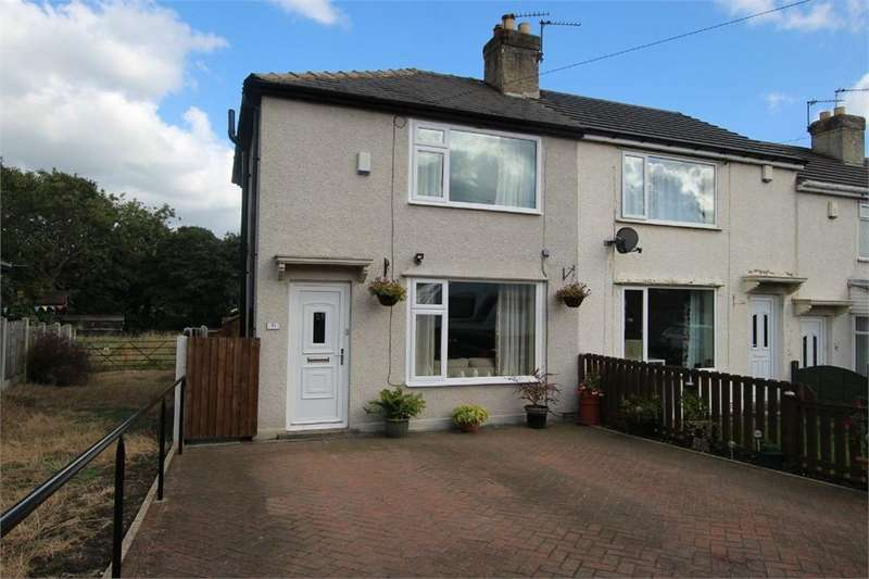 2 Bedrooms End Of Terrace House for sale in Birkenshaw Lane, BIRKENSHAW, West Yorkshire