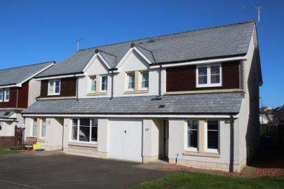 4 Bedrooms Semi Detached House for sale in Ringans Lane, Stirling