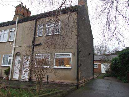 2 Bedrooms End Of Terrace House for sale in The Green, Hathern, Loughborough, Leicestershire