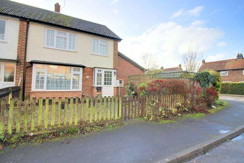 3 Bedrooms End Of Terrace House for sale in Rougholme Close, Gressenhall, Dereham