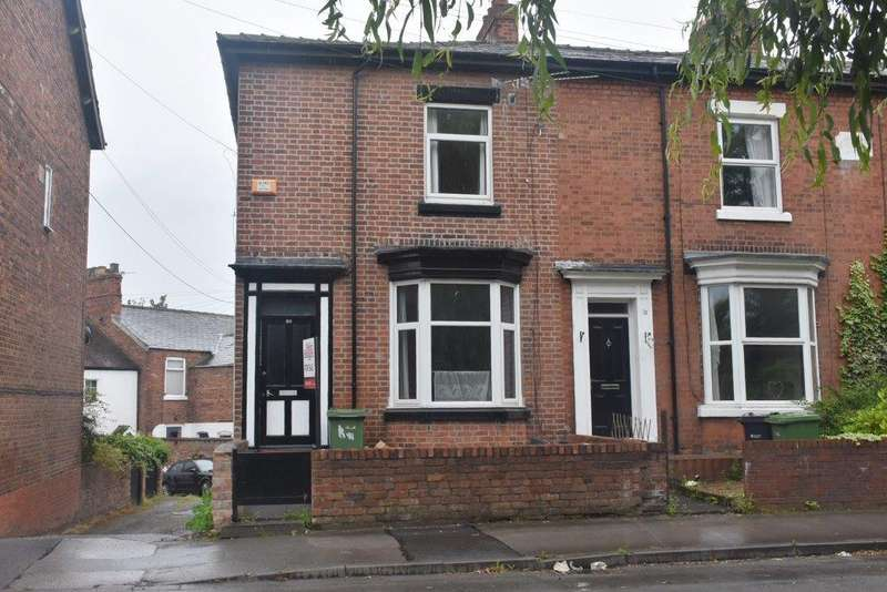 2 Bedrooms End Of Terrace House for sale in Church Road, Northwich
