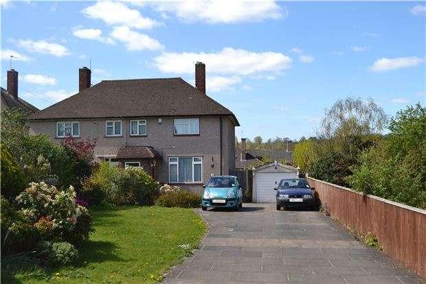 3 Bedrooms Semi Detached House for sale in Cotmandene Crescent, BR5