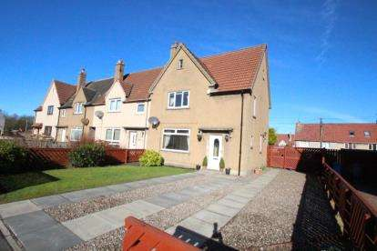 3 Bedrooms End Of Terrace House for sale in Sythrum Crescent, Glenrothes