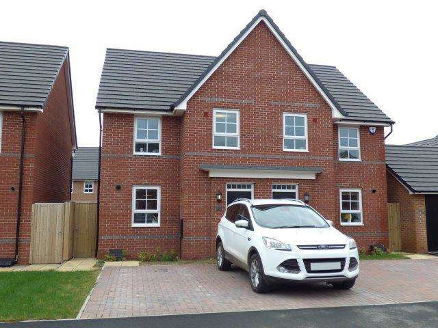 3 Bedrooms Semi Detached House for sale in Africa Drive, Lancaster, Lancashire, LA1 5TZ
