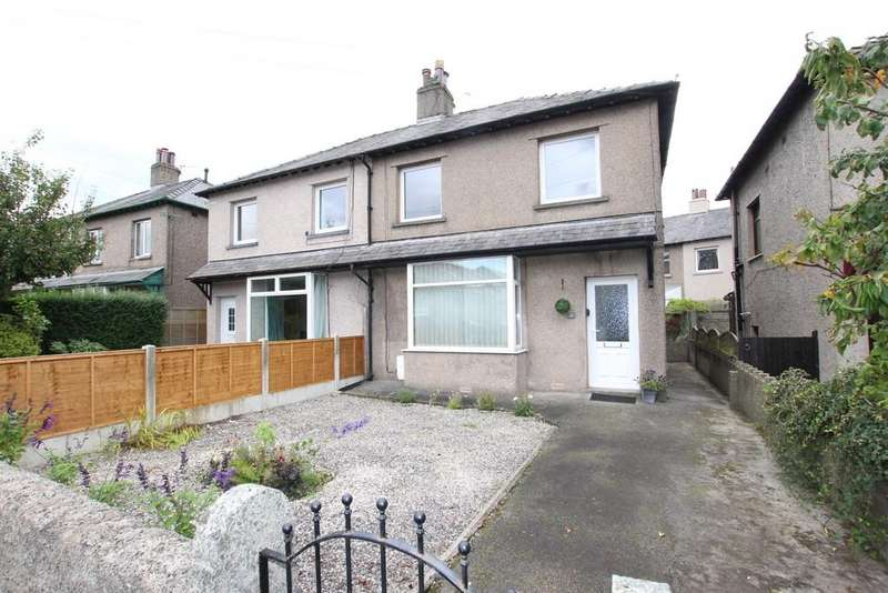 3 Bedrooms Semi Detached House for sale in 20 Shap Road Kendal