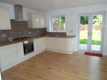 4 Bedrooms Detached House for sale in Carlton Hill, Carlton, Nottingham, Nottinghamshire