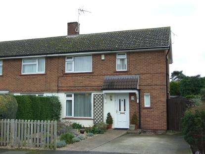 2 Bedrooms House for sale in Broadmeer, Cotgrave, Nottingham