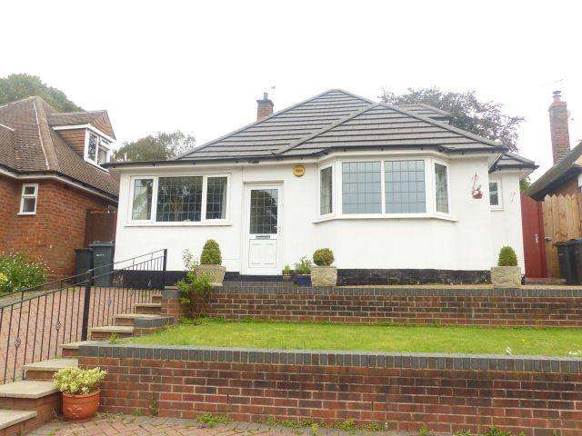 3 Bedrooms Detached Bungalow for sale in Lichfield Road,Four Oaks,Sutton Coldfield