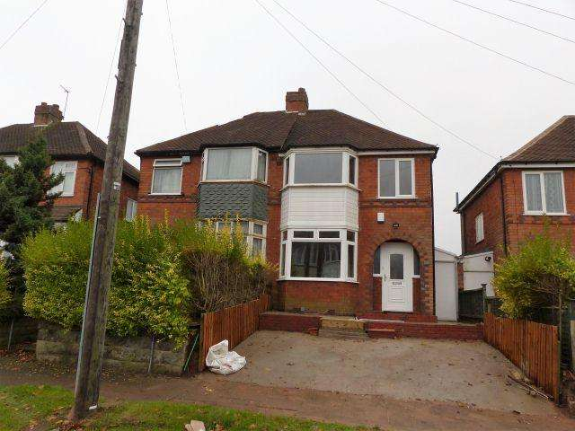 4 Bedrooms Semi Detached House for sale in Wensleydale Road,Great Barr,Birmingham