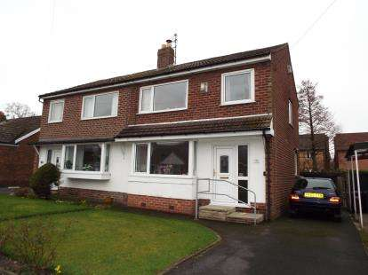 3 Bedrooms Semi Detached House for sale in Greystock Close, Bamber Bridge, Preston, Lancashire
