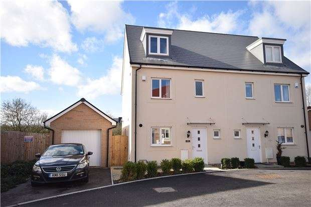 4 Bedrooms Town House for sale in Cowslip Crescent, Lyde Green, BRISTOL, BS16 7GL