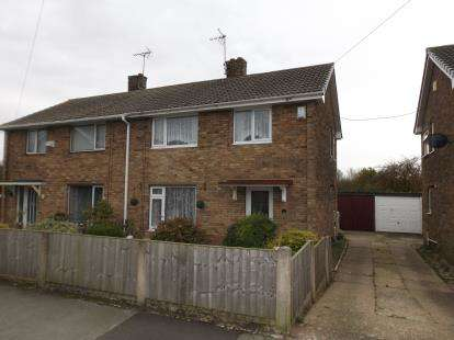 3 Bedrooms Semi Detached House for sale in Laxton Drive, Meden Vale, Mansfield, Nottinghamshire