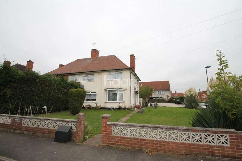 3 Bedrooms Semi Detached House for sale in Ledbury Vale