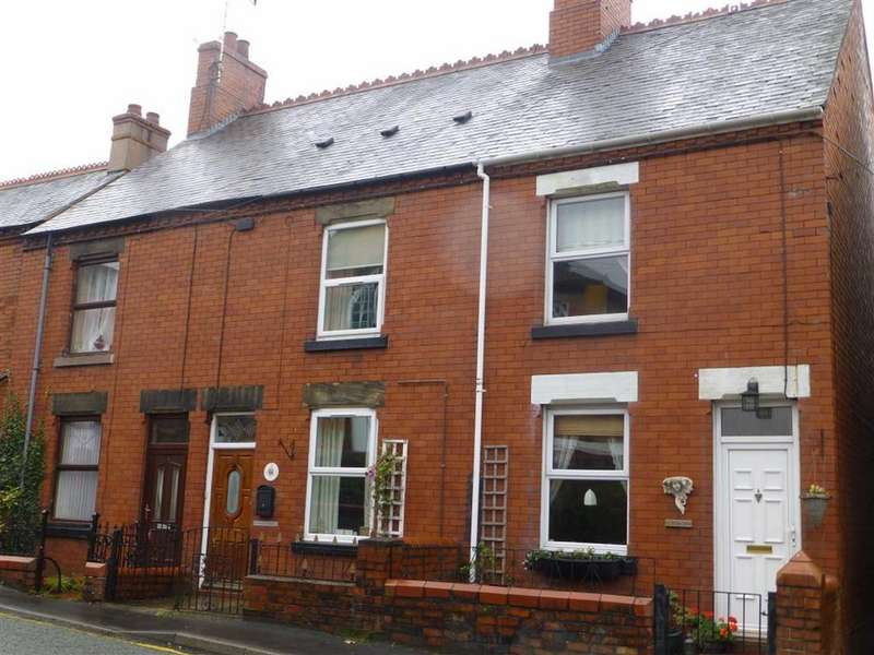2 Bedrooms End Of Terrace House for sale in Grange Terrace, Acrefair, Wrexham