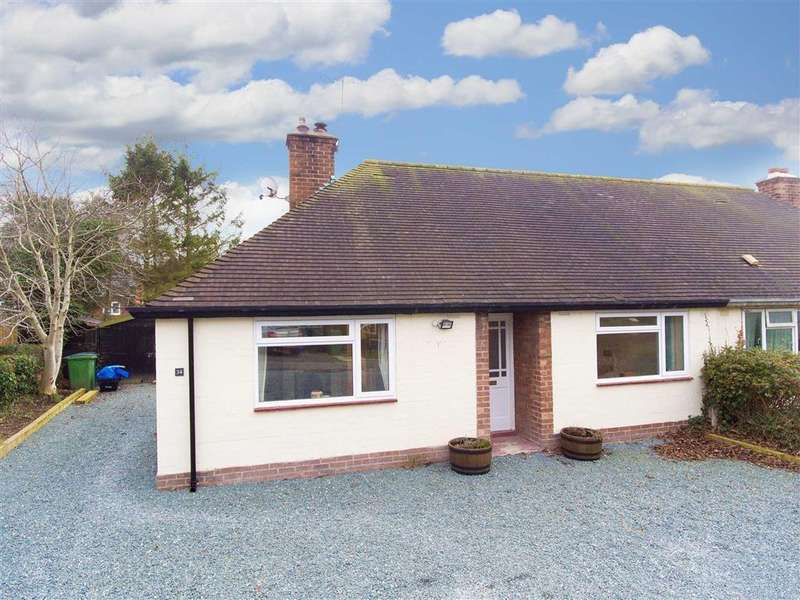 2 Bedrooms Semi Detached Bungalow for sale in Callow Crescent, Minsterley, Shrewsbury, Shropshire