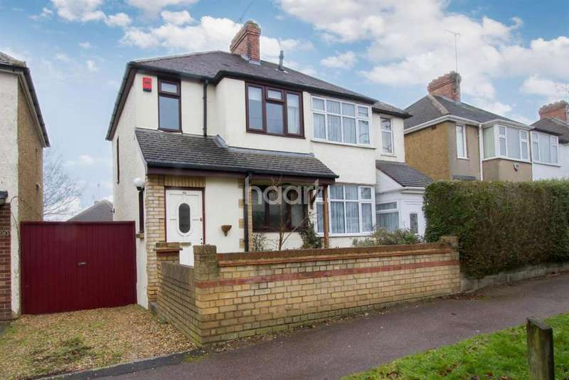 2 Bedrooms Semi Detached House for sale in Third Avenue, Luton