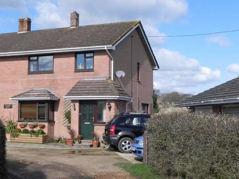 3 Bedrooms Semi Detached House for sale in Packsfield Lane, Wootton Bridge