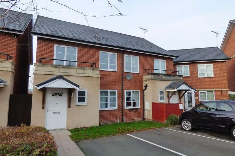 3 Bedrooms Terraced House for sale in Hamilton Avenue, Uttoxeter, Staffordshire, ST14 7FE