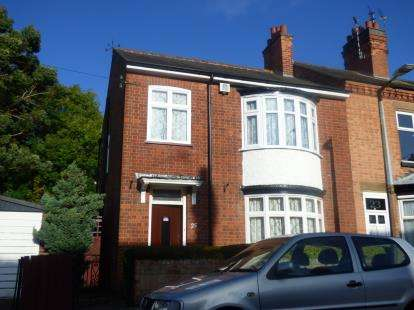 3 Bedrooms End Of Terrace House for sale in Central Avenue, Wigston, Leicestershire