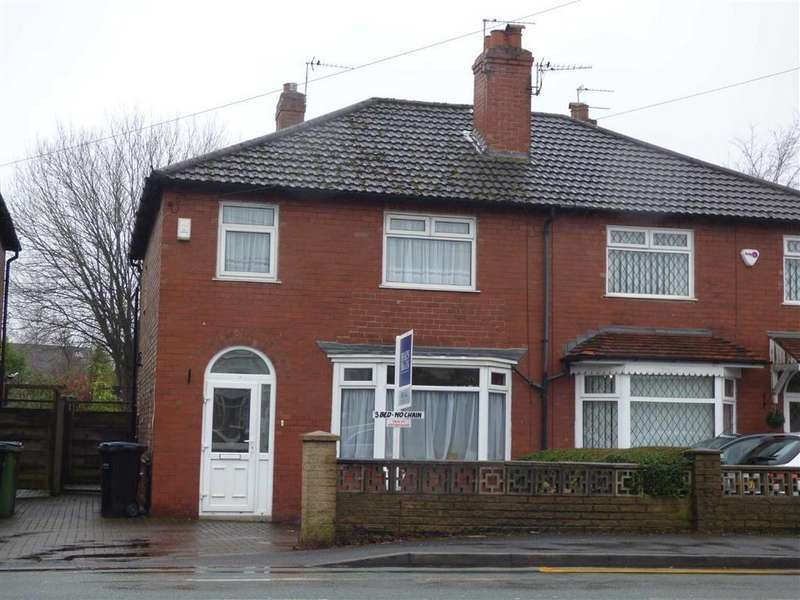 3 Bedrooms Semi Detached House for sale in Hulme Hall Road, Cheadle Hulme, Cheshire