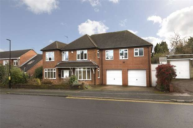 6 Bedrooms Detached House for sale in Asthill Grove, Styvechale, COVENTRY