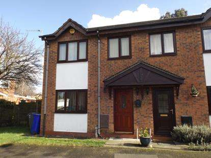 3 Bedrooms Semi Detached House for sale in Plattbrook Close, Manchester, Greater Manchester