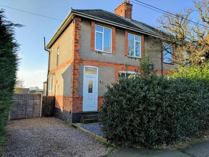 3 Bedrooms Semi Detached House for sale in Tower Road, Earl Shilton