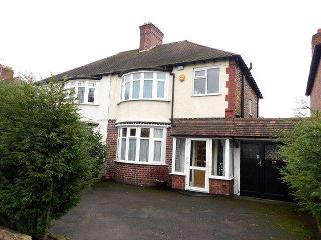 3 Bedrooms Semi Detached House for sale in College Road,Boldmere,Sutton Coldfield