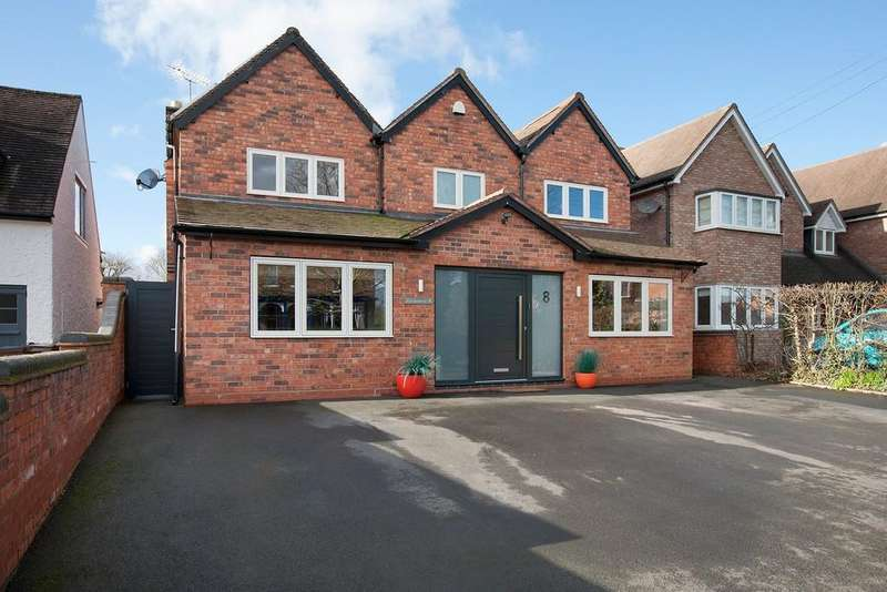 5 Bedrooms Detached House for sale in Bellemere Road, Hampton-in-arden