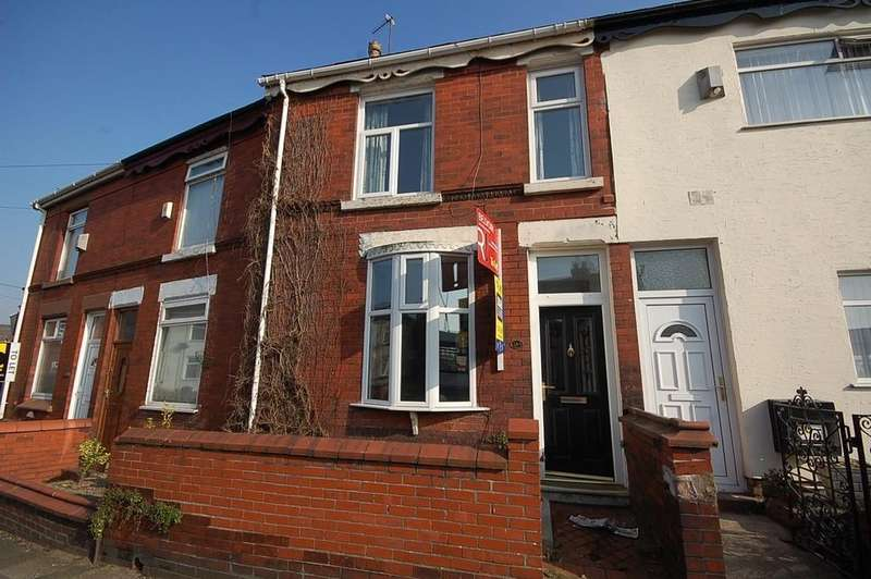 2 Bedrooms Terraced House for sale in Nutgrove Road, Nutgrove