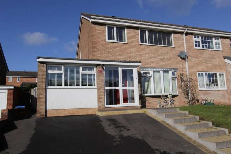 3 Bedrooms Semi Detached House for sale in Hampton Close, Perrycrofts