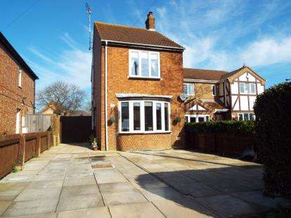 3 Bedrooms Detached House for sale in Oxney Road, Peterborough, Cambridgeshire